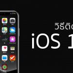 iOS-13-beta-install2