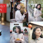review-fujian-35mmf17-fujixt30-2